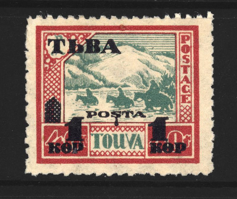 Tannu Tuva Sc29 Surcharge Overprinted MH OG