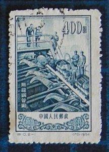 China, (2437-Т)