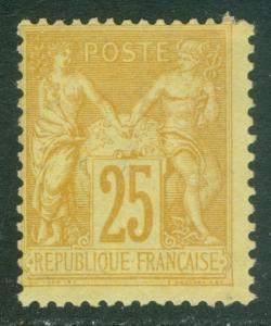 FRANCE : 1877-80. Yvert #92 Mint No Gum. Tiny thin speck. Catalog €500.00.