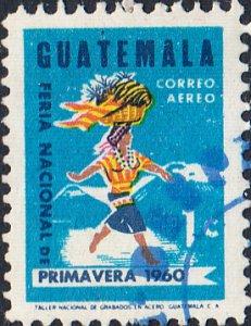 Guatemala #C270 Used