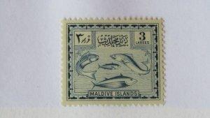 Maldive Islands 21 MNH