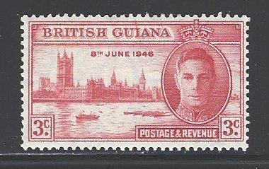 British Guiana Sc # 242 mint hinged (RS)