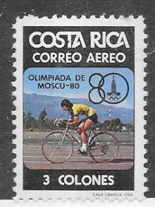 Costa Rica  #C783 3c  summer Olympics  (MNH)    CV $8.00
