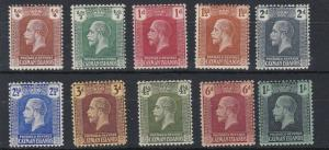 CAYMAN ISLANDS  1921 - 26   S G 69 - 79  VALUES TO 1/- MH 6D DEEP CLARET TONED