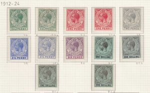 GIBRALTAR GROUP 66 - 71  PARTIAL SET WITH ALL THE DIFFICULT SHADES