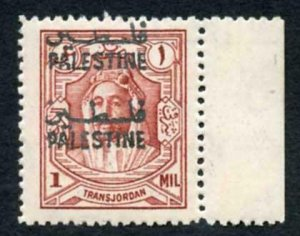 Palestine on 1m Transjordan Opt Doubled Just a trace of a hinge Cat 165 pounds