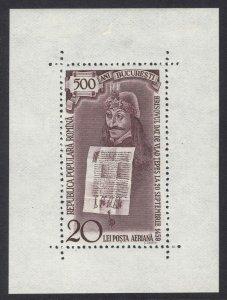 Romania 1959 20 L Violet Brown Bucharest Miniature St Scott C71 LMM/MLH Cat $150