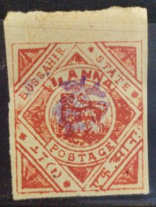 India  BUSSAHIR  Indian Feud State fine mint RARE HCV