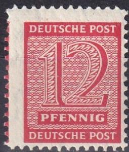 Germany Mi#116Bx  MNH  CV $30.00  Z756