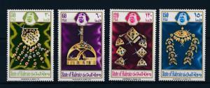 [59961] Bahrein 1975 Jewelry MNH