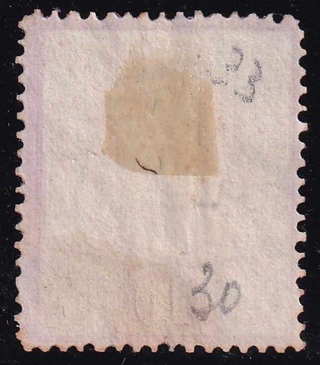 IRAN PERSIA STAMP 1882 Sun 10C cinnabar/carmine  USED STAMP