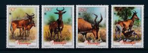 [54115] Mozambique 1991 Wild animals Mammals WWF Antelope MNH