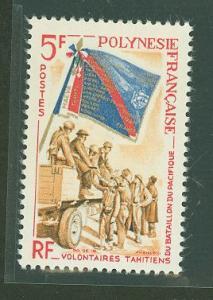 French Polynesia 210 Mint VF H
