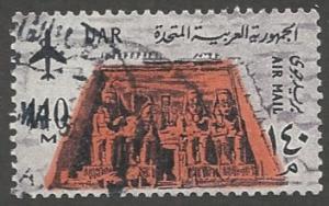Egypt  C103