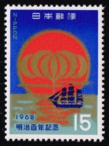 Japan #972 Centenary Emblem; MNH (0.30)
