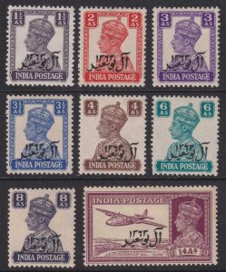 MUSCAT (OMAN) - INTERESTING MINT HINGED GROUP REMOVED FROM STOCK PAGE - X416