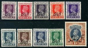 HERRICKSTAMP OMAN Sc.# O1-10 1944 KG VI Complete MInt NH
