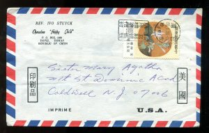 p287 - TAIWAN China Airmail Cover to USA