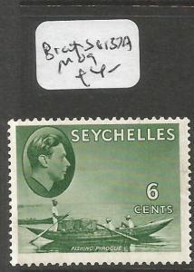 Seychelles Boat SG 137a MOG (4cip)