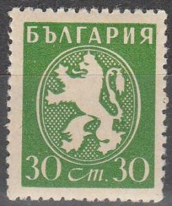 Bulgaria #469 F-VF Unused