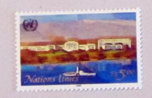 UN, Geneva - 183, MNH Comp. Int Trade Center. SCV - $4.75