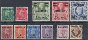 BAHRAIN  1948 - 49    S G 51 - 60A  SET OF 11  MH  CAT £100