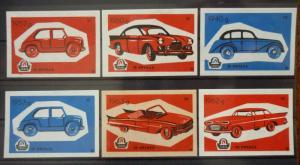 Match Box Labels! automobile car motorcycle vehicle yugoslavia GJ16