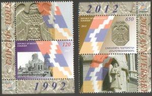 KARABAKH ARMENIA 2011 SET OF 2 SHUSHI LIBERATION MNH WITH LABELS R2021223