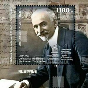 ARMENIA/2019 - 150th Anniversary of Hovhannes Toumanian (Poet, Unesco), MNH