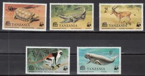 Tanzania Scott 82-6 Mint NH (Catalog Value $26.65)