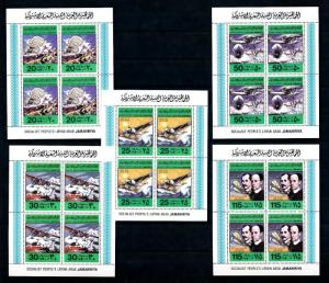 [91108] Libya 1978 Aviation Airplanes Brothers Wright 5 Sheets MNH