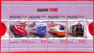 A4163- MALDIVES - ERROR MISPERF Miniature sheet: 2018 Japanese High Speed Trains