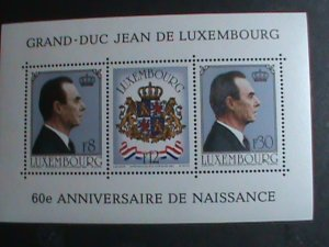 LUXEMBOURG STAMP-1981-SC#650 GRAND DUKE JEAN, 60TH BIRTHDAY MNH-S/S VERY FINE