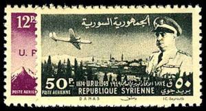 SYRIA C154-55  Mint (ID # 50510)