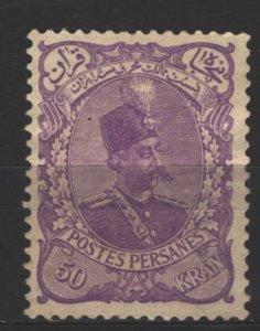 COLLECTION LOT # 5374 IRAN #119UNG 1898 CV+$60