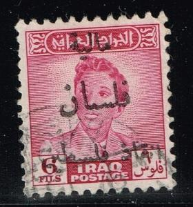 Iraq Scotts# RA2 - Used - Lot 122015