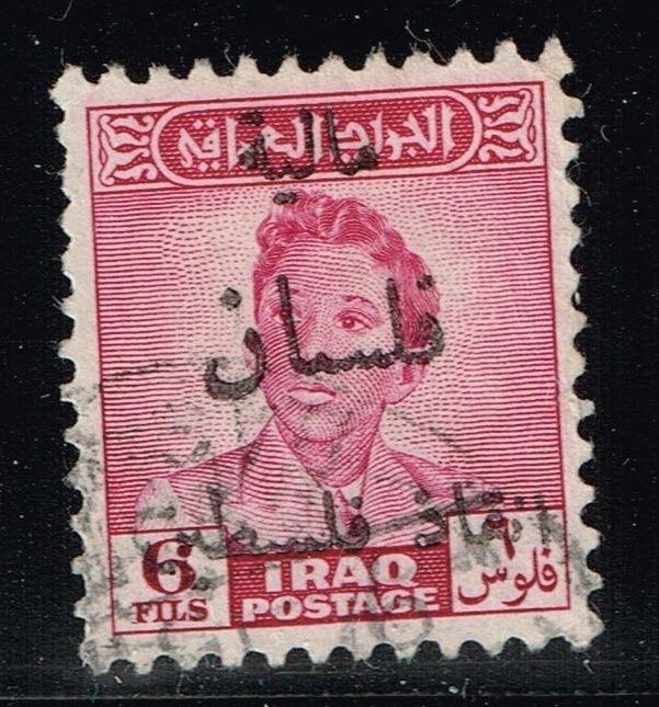 Iraq Scotts# RA2 - Used - Lot 122015