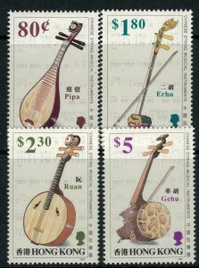 Hong Kong #669-72* NH CV $4.50 Musical instruments Complete set postage stamps