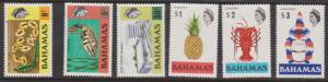 Bahamas - #317a-330a 1973 Changed Watermark Set of 6 VF mint