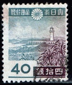JAPAN STAMP 1942-44  40 SEN MIYAKO ISLAND INK ERROR VIOLET GREEN