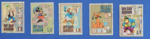 San Marino, Cartoons Walt Disney, 1970, (49-T)