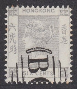 HONG KONG  An old forgery of a classic stamp................................D757