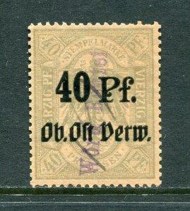 x383 - ESTONIA 1918-19 PROVISIONAL Revenue Stamp WORU-RENTEI on 40pf Ob.Ost.Verw