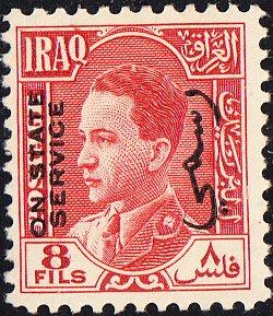 Iraq   #O77  MH