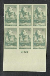 US Sc#763 M/NH/VF, NGAI Plate Block, Cv. $35