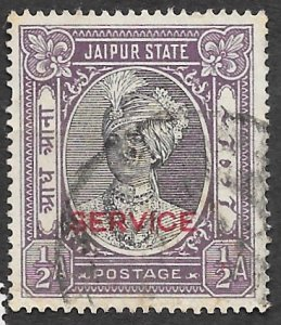 India-Jaipur State Scott #O13 1/2a Raja Man Singh II official OP (1931) Used