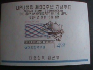 KOREA STAMP-1964-SC#447a  90 ANNIVERSARY OF UPU IMPERF; MNH S/S VERY FINE