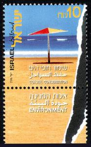 Israel 1462 tab, MNH. Environment: Coastal Strip Conservation, 2001