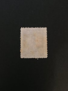 china liberated area memorial stamp, north east zone, list#71