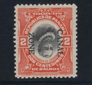 Canal Zone Sc 39e MLH. 1912 2c vermilion & black Cordoba, INVERTED CENTER, Cert